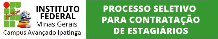 Processo Seletivo Estagiário - 2017-1